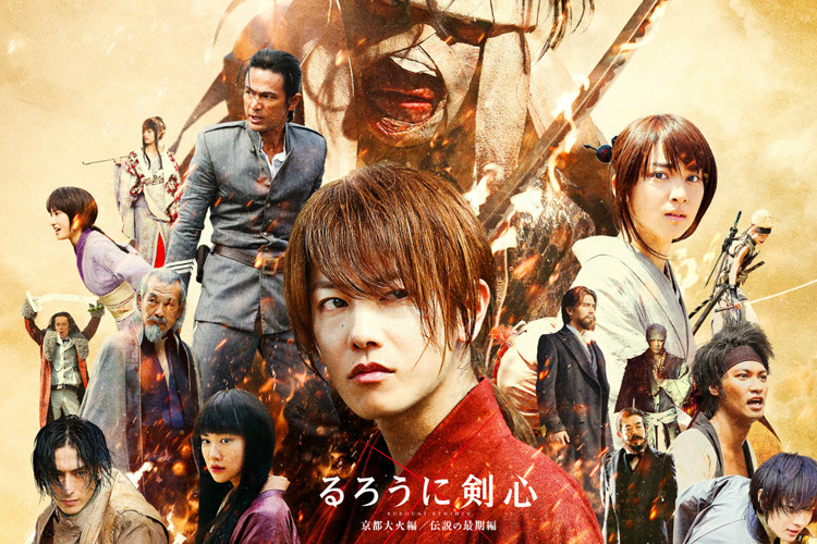 Ruroni Kenshin: Kyoto inferno (2014) HDrip.Xvid.Tek Link.Türkçe Altyazılı