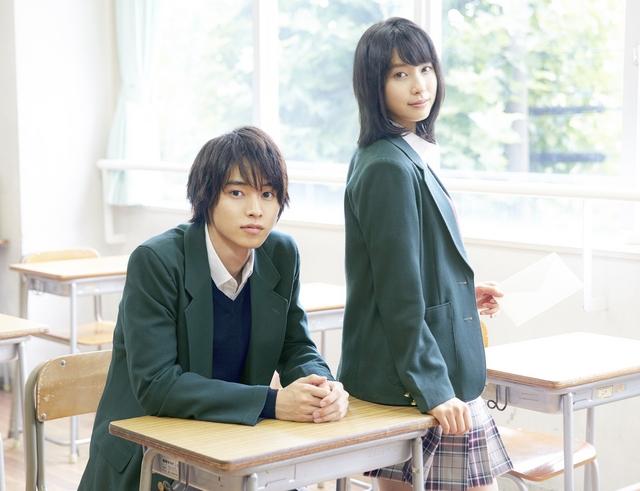 Orange Japonya 2015 Film Tanitimi