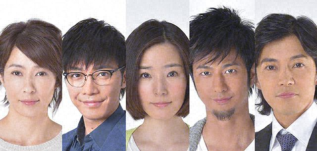 37.5�C�s Tear / Japonya / 2015 /// Dizi Tan�t�m�