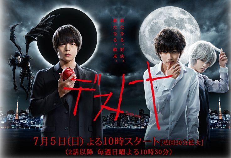 Death Note / Japonya / 2015 /// Dizi Tan�t�m�