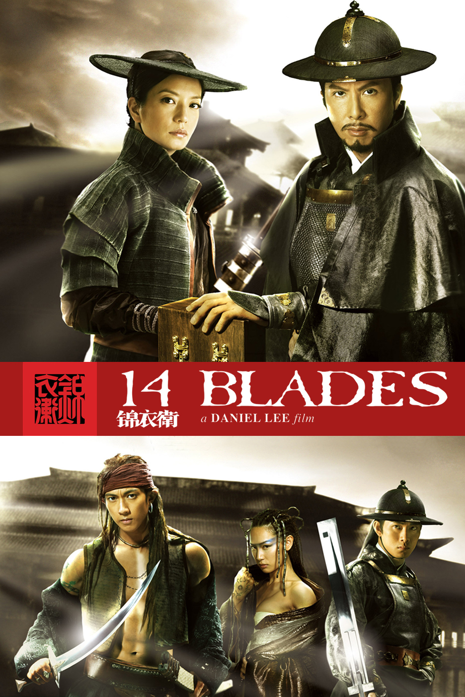 14 Blades - 14 Kılıç - 2010 - Türkçe Dublaj - BrRip.Xvid.avi [Tek Link]