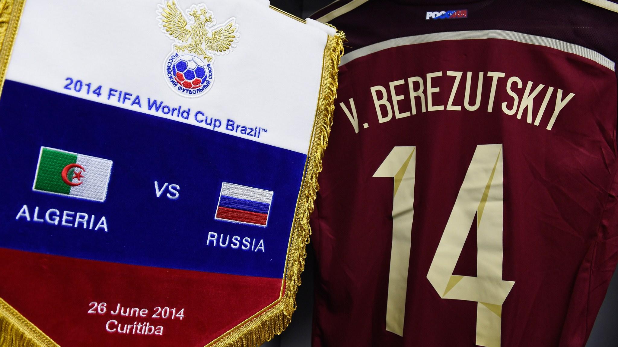 142 - Algeria-Russia [1-1] -- 26 Jun 2014 - 17-00 - kuaza